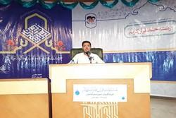حسین نوغابیان مقدم