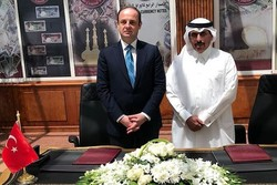 Merkez Bankası'ndan 'Katar anlaşması' ile ilgili açıklama yapıldı