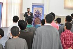 توصیه استاد احمد ابوالقاسمی به قاریان عضو طرح اُسوه