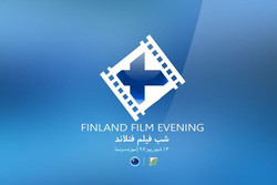 Tehran to host Finland film evening