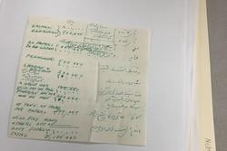 شوخی بیمزه BBC با کودتای ۲۸مرداد/ انتشار کاغذ دستنویس جعلی!