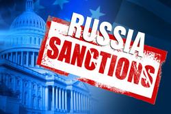 أميركا تفرض عقوبات جديدة على كيانات روسية على خلفية اتهامات بتجسس إلكتروني