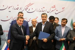 Mazandaran, Volgograd sign MoU on economic coop.
