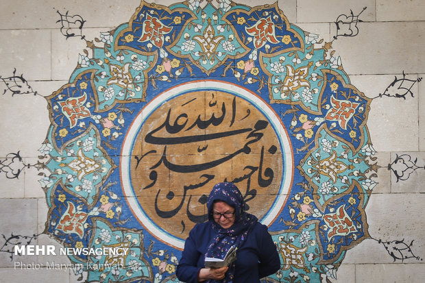 مراسم دعای عرفه در دانشگاه تهران