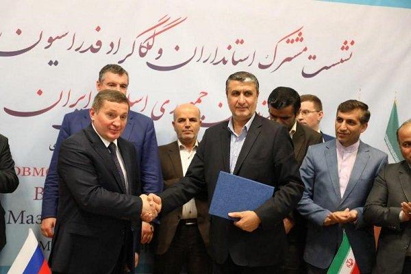 Mazandaran, Volgograd sign MoU on economic coop.