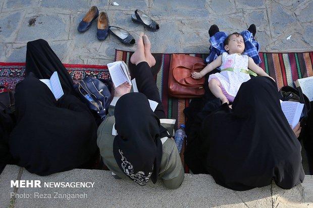 Day of Arafa prayers in Hamedan