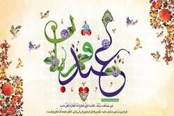 نماز عید قربان در مصلای الغدیر خرمآباد اقامه میشود