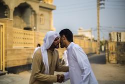 عید قربان در عسلویه