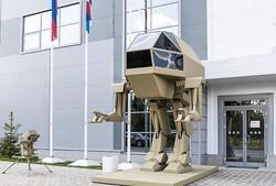 ربات قاتل در روسیه رونمایی شد