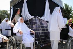 مراسم نمادین حج در آسایشگاه سالمندان کهریزک