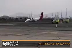 Peru'da uçak tekerlekleri olmadan iniş yaptı