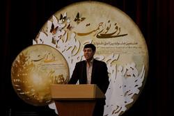 صدیق تعریف در اختتامیه جشنواره دف تقدیر می شود