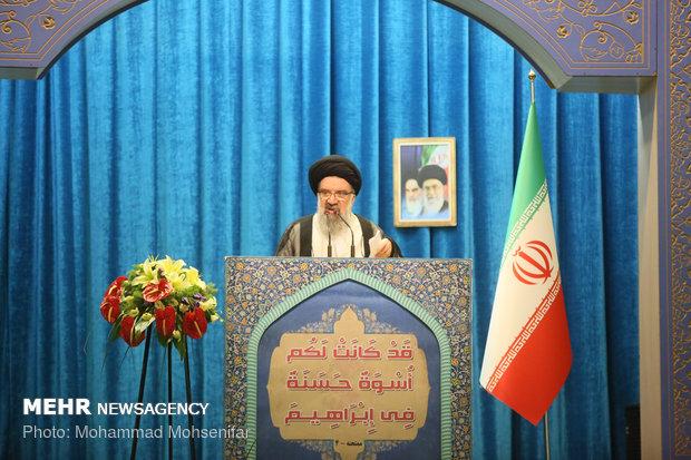 إقامة مراسم صلاة عيد الاضحى المبارك في طهران