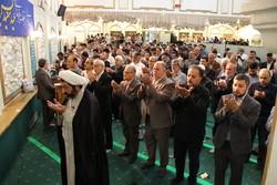 نماز عید قربان در مرکز اسلامی انگلیس