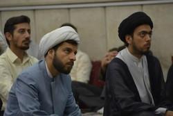 هفدهمین کارگاه تلبس طلاب استان تهران برگزار می شود