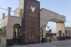 اعلام نتایج دوره های بدون آزمون دکتری دانشگاه آزاد