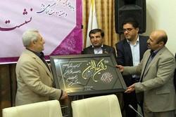 هیئت مدیره خانه مطبوعات استان همدان از محمدناصر نیکبخت تقدیر کرد