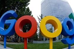 دستکاری نتایج جستجو توسط گوگل ثابت شد