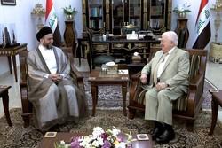 تأکید «حکیم» بر پایبندی به زمانبندی قانونی برای تشکیل دولت عراق