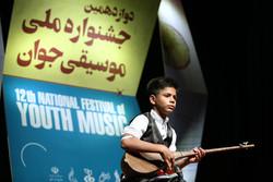 مرحله اول داوری جشنواره موسیقی جوان آغاز شد