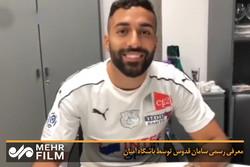 İranlı futbolcu Fransa'ya transfer oldu