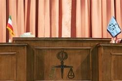 Court to begin corruption probe Sunday