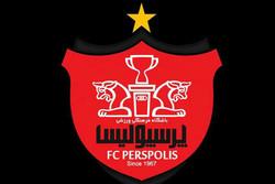 واکنش باشگاه پرسپولیس به اظهارات کاپیتان استقلال