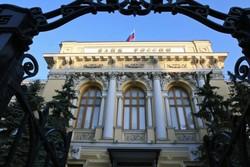 ساختمان «بانک مرکزی روسیه» طعمه حریق شد