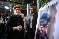 آیین بزرگداشت بیستمین جشن سینمای ایران