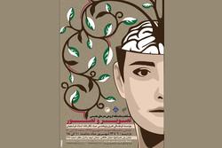 برپایی نمایشگاه «تصویر و تصور» با آثار ۴۰ هنرمند