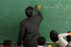 ۳۶۰ معلم جدید در آموزش و پرورش گلستان جذب میشوند