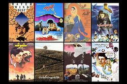 خیال؛ گمشده سینمای کودک و نوجوان/ بذرهایی که در دهه ۶۰ کاشتیم