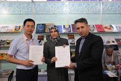 قرارداد همکاری ایران با یک شرکت بزرگ نشر کتاب در چین امضا شد