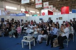 نمایشگاه کتاب پکن برگزار میشود