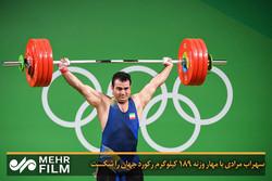 İranlı halterci 19 yıllık dünya rekorunu kırdı