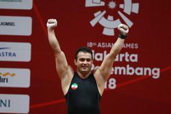 İranlı halterciden Endonezya'da tarihi rekor