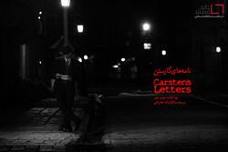 روایت تاریخ اشغال ایران توسط متفقین در یک مینی سریال