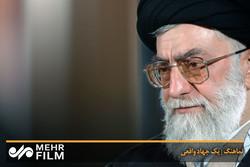 نماهنگ | یک جهاد واقعی