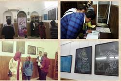 نمایشگاه خوشنویسی در حافظیه برپا شد