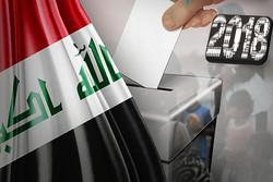 عراق یک گام تا ساحل ثبات سیاسی/ «نقشه راه» بزرگ کدام است؟