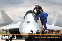 Rusya'nın yeni nesil askeri ürünleri