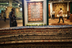 27th Iran Handmade Carpet Exhibition
