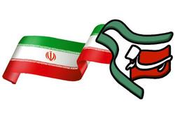 کانون بسیج رسانه شهرستان رفسنجان راهاندازی شد
