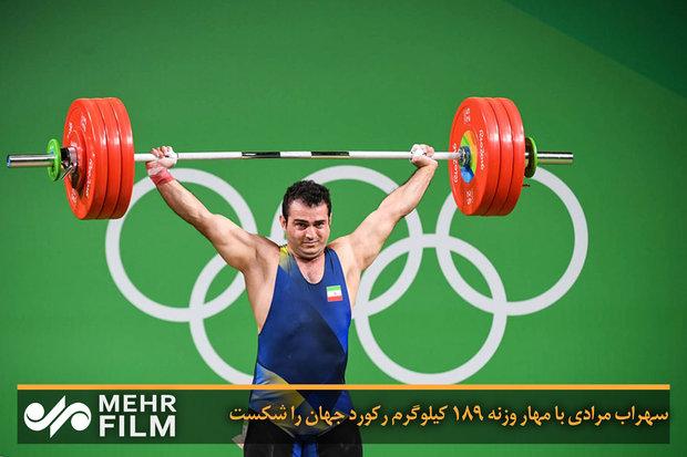 VIDEO: Watch Iran's Moradi breaking 94kg weightlifting world record