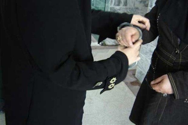 دستگیری خواهران سارق در بیمارستان