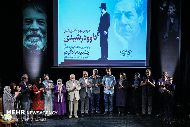 2nd edition of Davoud Rashidi Award held on Sat.