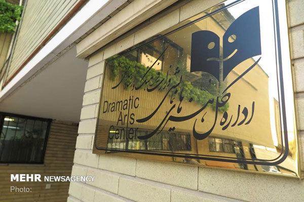 کمک هزینه «تئاتر فجر» از کمک هزینه اجراهای عمومی آثار کسر نمیشود