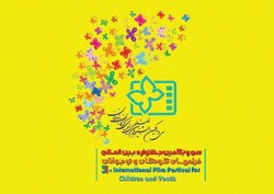 Iran's children filmfest. to screen classic Japanese animations