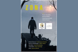 'Zona' finds way into two intl. film festivals