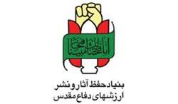 تولید آثار فرهنگی و هنری در استان بوشهر حمایت میشود